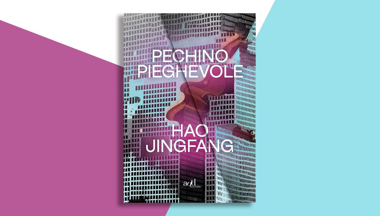 copertina_pechinoarticoli